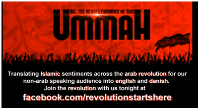 The revolutionaries of this Ummah