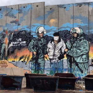 Figure 3 Art on the Wall in Aida Refugee Camp